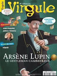 Virgule : le magazine de français et de littérature pour les 10/15 ans   Fabre-Faton, Pierette. Directeur de publication