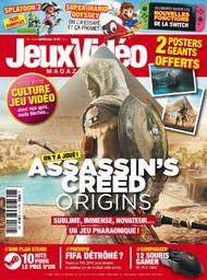 Jeux vidéo magazine | Georges, Alain. Directeur de publication